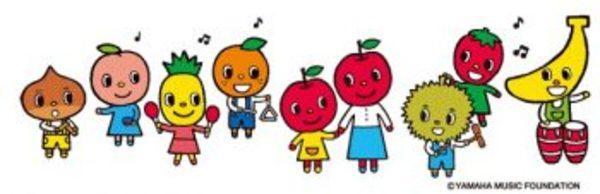 【小学生におすすめしたい習い事】堺市中区にあるヤマハ音楽教室です