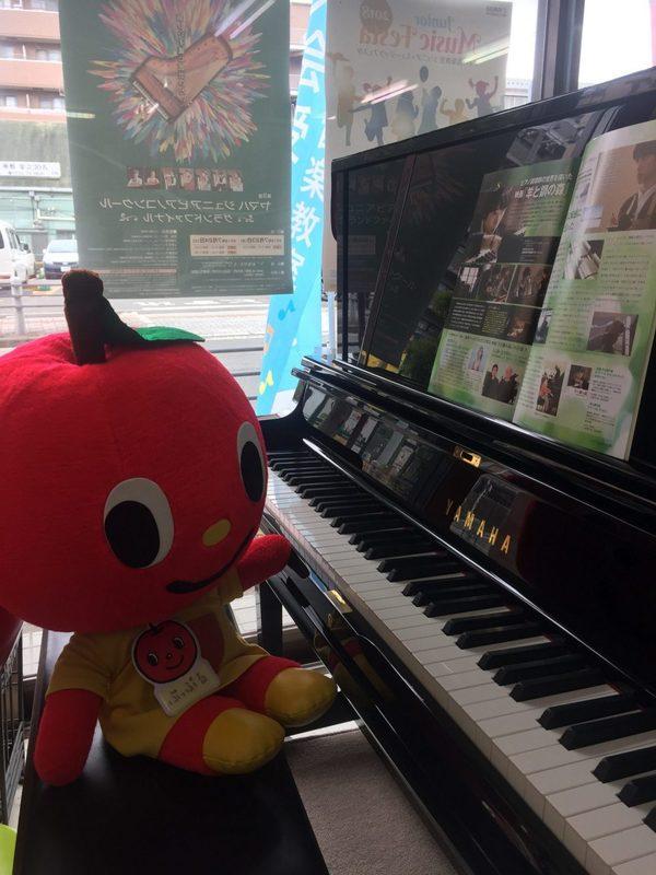 ピアノ調律師の世界♪映画「羊と鋼の森」by東和楽器深井センター