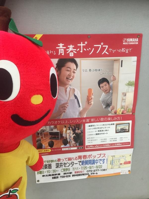 ヤマハ「青春ポップス」♪を東和楽器深井センターで楽しみませんか?