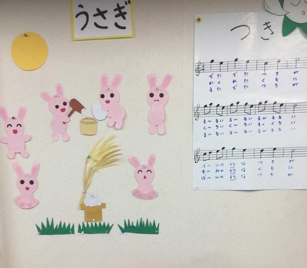 9月の東和楽器深井センターの待合室です♪