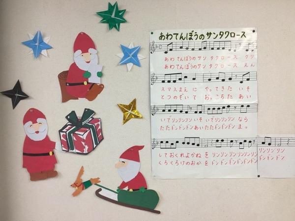 12月の東和楽器深井センターの待合室です♪