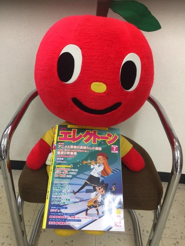 7月の新刊情報です♪月刊エレクトーン・Piano / 2019・7月号♪
