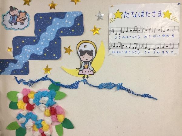 7月七夕東和楽器深井センターの待合室です♪
