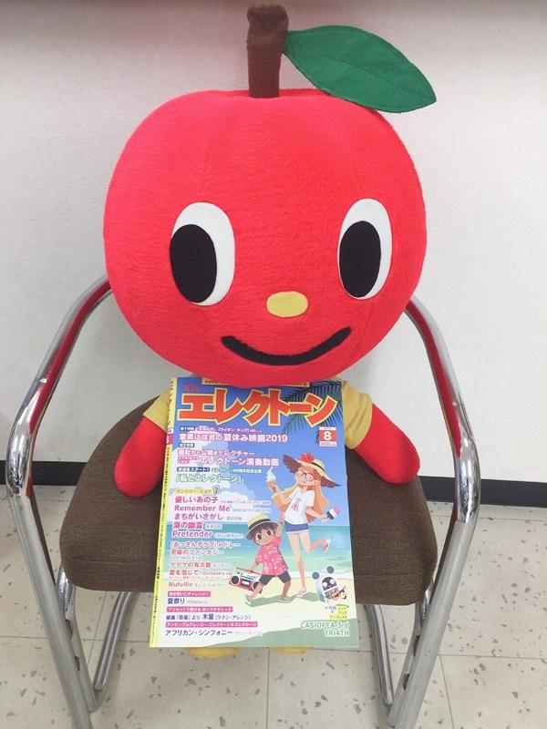 8月の新刊情報です♪月刊エレクトーン・Piano / 2019・8月号